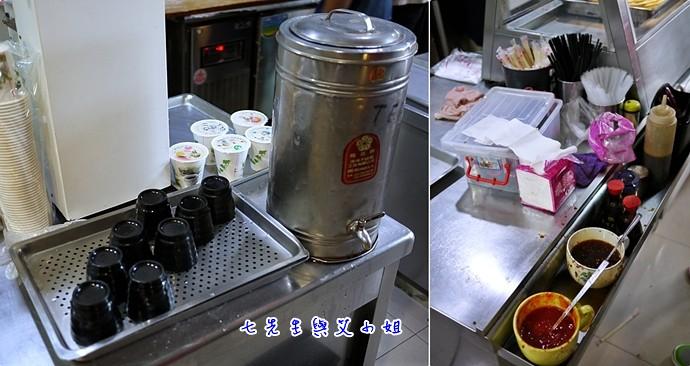11 醬料茶水區