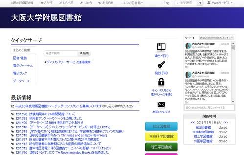 library.osaka-u.ac.jp