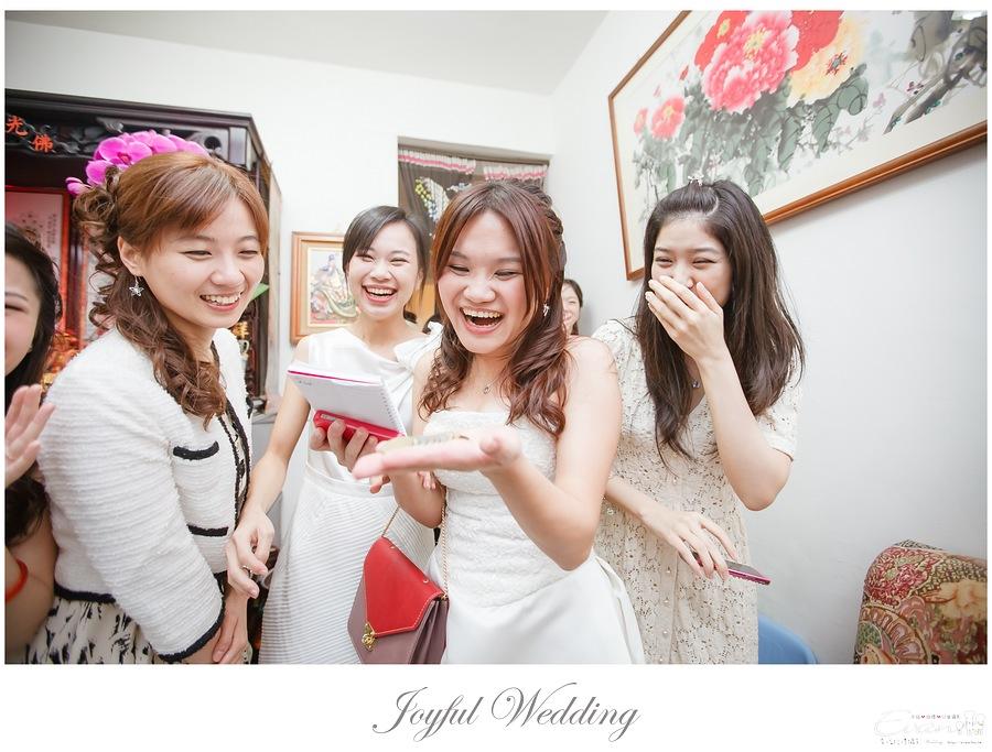 宗穆 & 媜妮 婚禮紀錄_00041