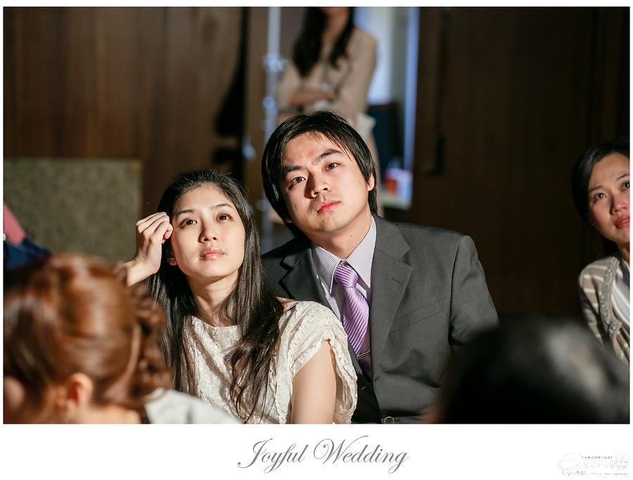 宗穆 & 媜妮 婚禮紀錄_00170