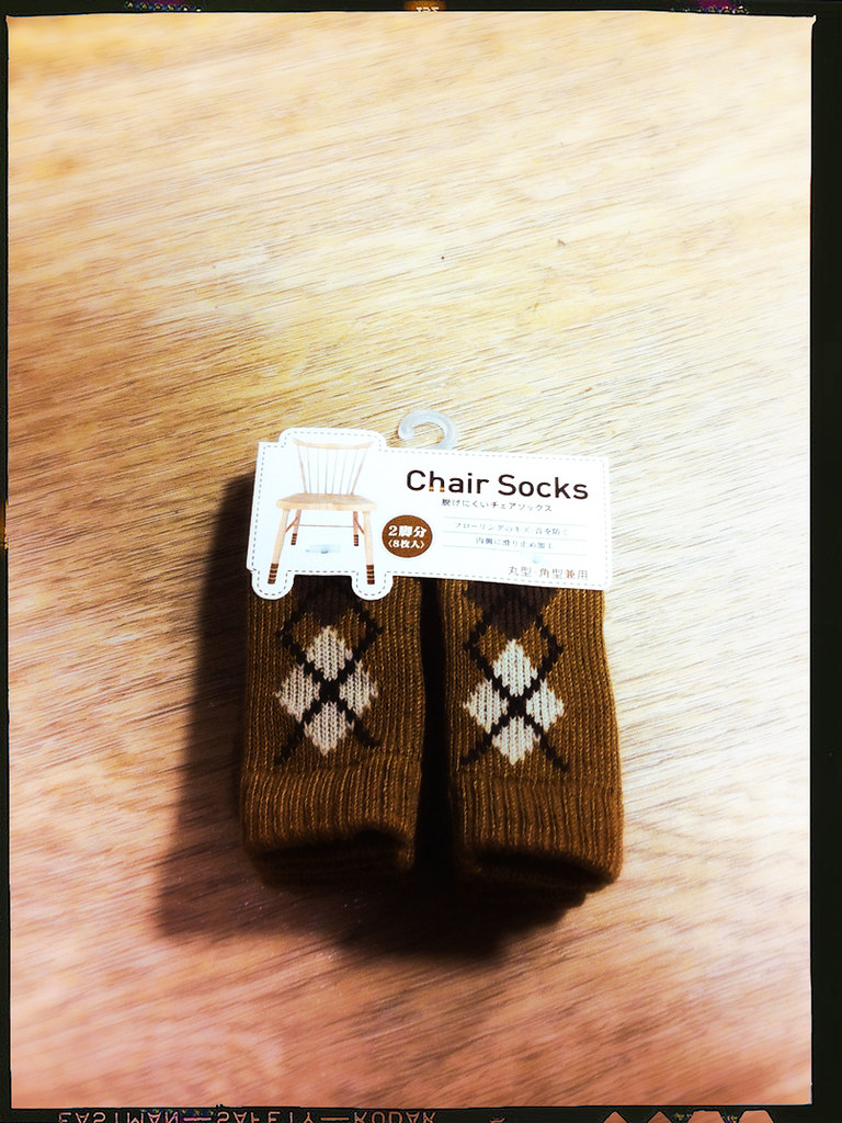 chair socks