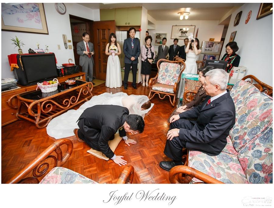 世貿三三 婚禮記錄 小朱爸_0051