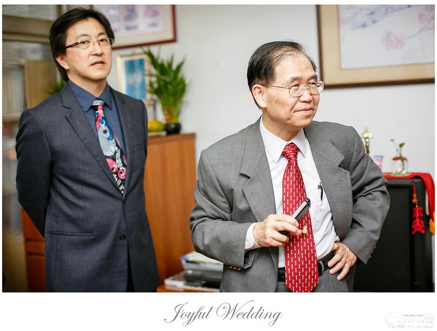 世貿三三 婚禮記錄 小朱爸_0033