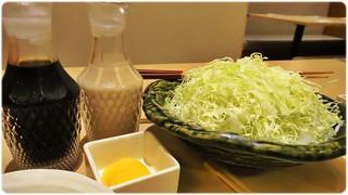 Cabbage Saboten