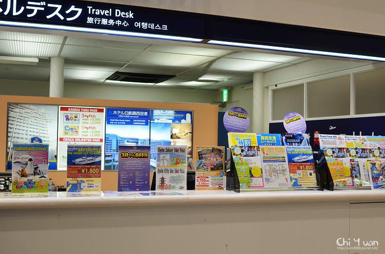 KAA Travel Desk03.jpg