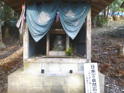 oosugi2013-6
