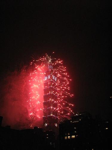14.2013台北101新年煙火