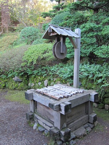 Hakone Japanese Gardens, Saratoga, CA, well IMG_2374