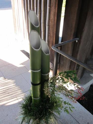 Hakone Japanese Gardens, Saratoga, CA, bamboo IMG_2287