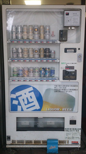 Beer Vending Machine