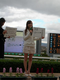 Rika Imai - Hanshin Racecourse (December 14, 2008)