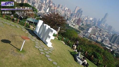 高雄壽山情人觀景台20