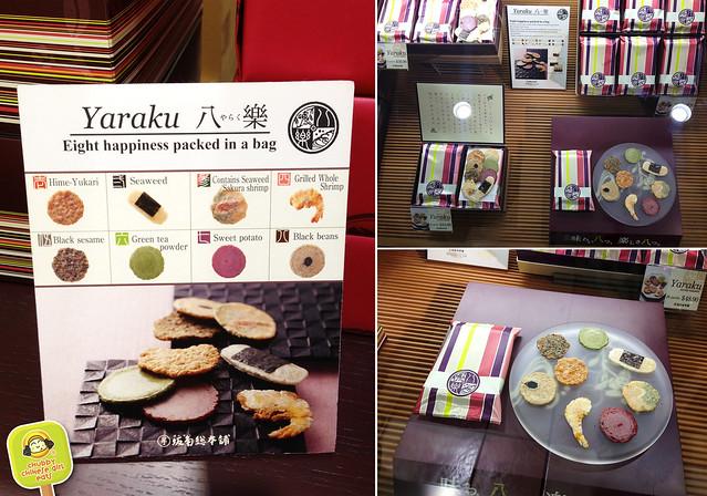 BANKAKU - YARAKU crakers 2