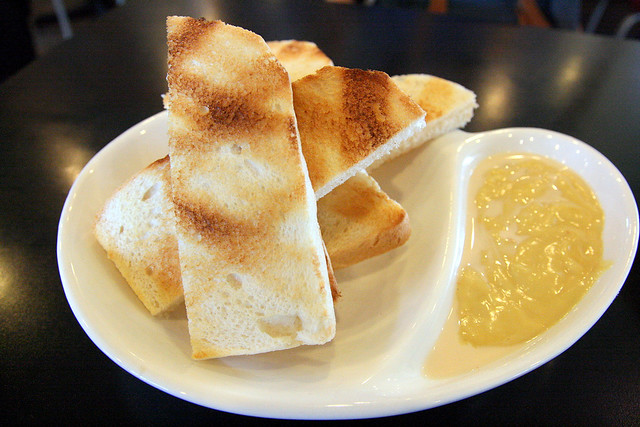 Awesome durian kaya toast!