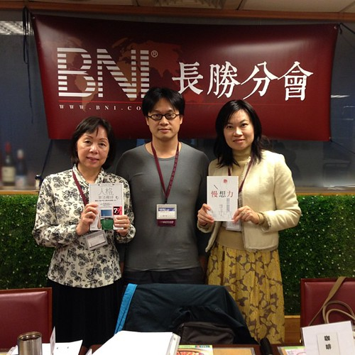 BNI長勝分會:八分鐘分享後得獎者保健達人黃采璿、龍巖李嘉菊 by bangdoll@flickr