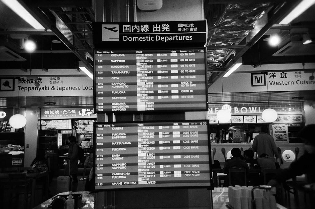 Narita Air Port NRT, Japan / Kodak TRI-X / Lomo LC-A+ 下次應該要隨機挑戰一個不知道的地名,直接飛過去。  想也別想!  Lomo LC-A+ Kodak TRI-X 400 / 400TX 8561-0010 2016/01/31 Photo by Toomore