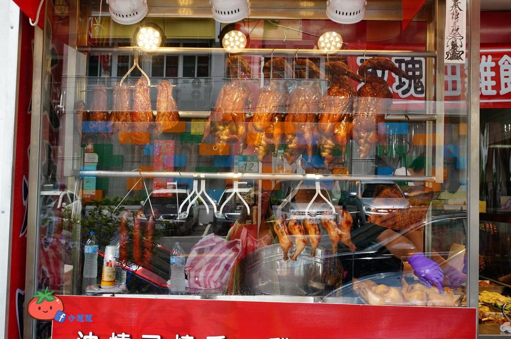 板橋 香港榮華燒臘 便當