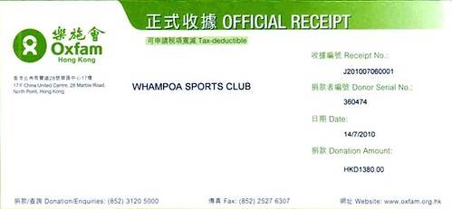 20100714-Oxfam-Official-Receipt02 | by whampoaorg