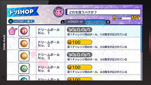 アイドルデスゲームTV (12)