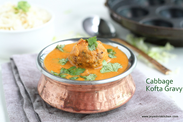 Cabbage kofta 4