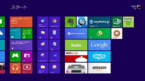 MS-Windows8_093