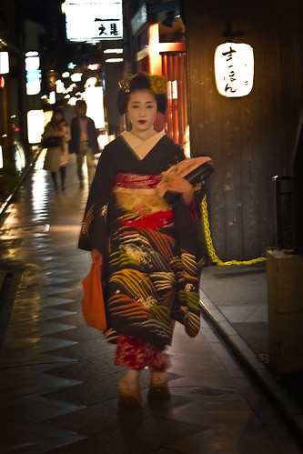 japan 50mm kyoto geisha dapperado