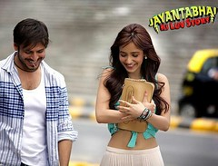 [Poster for Jayantabhai Ki Luv Story]