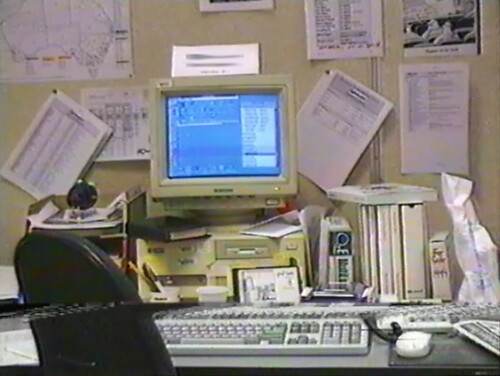 My desk at work, circa 1994