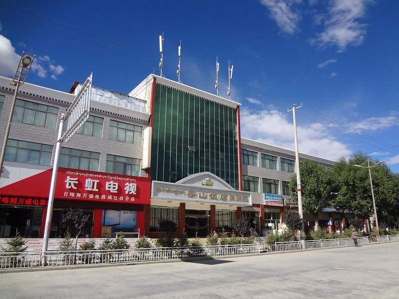 Hotel Zong Shan em Gyantse Tibete