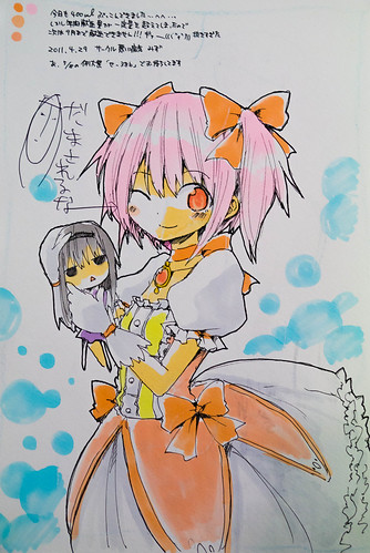 Madoka and Homura fan art in watercolors.