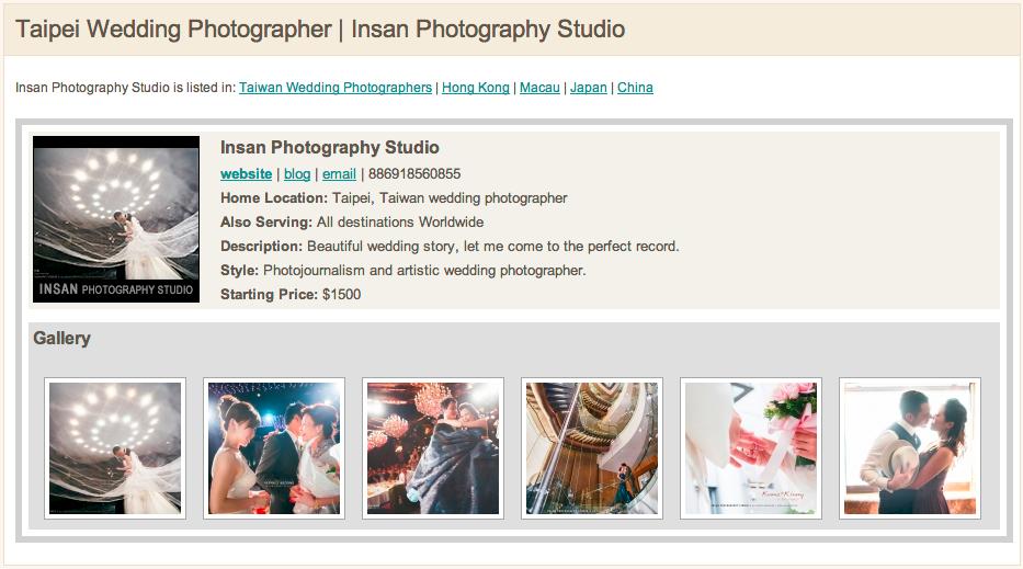 婚攝英聖是 ISPWP 國際專業婚禮攝影師協會認證攝影師 會員資料頁面