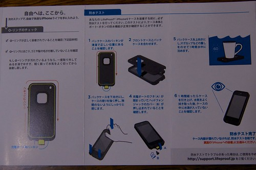 LIFEPROOF frē iPhone 5 Case