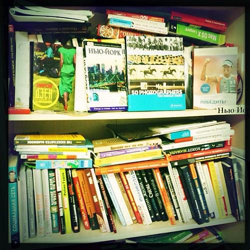 Набросал список книг, которые хотелось бы прочитать и перечитать в первую 100-дневку 2013 года.