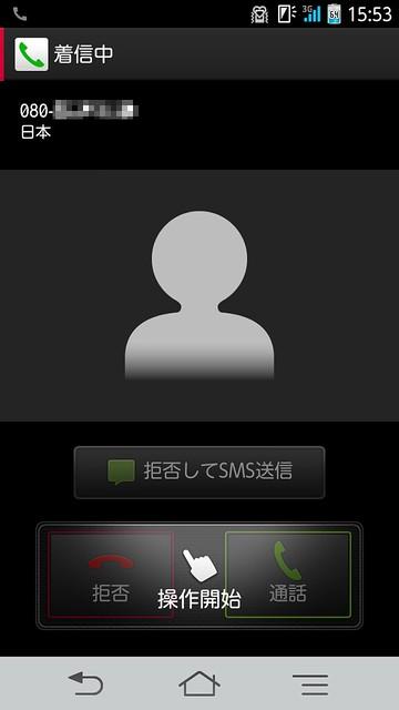Screenshot_2012-12-26-15-53-16