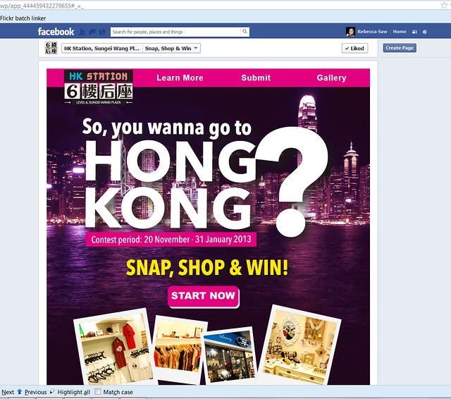 HK Station Sg Wang Contest (3)