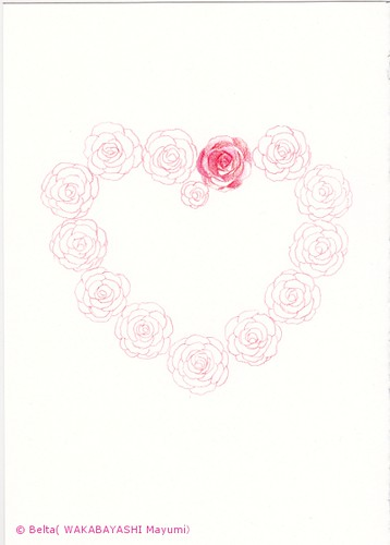 2012_12_27_rose_wreath_01_s by blue_belta