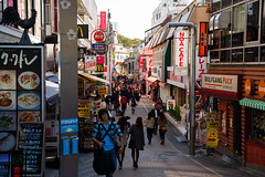 Tokyo's Harajuku district