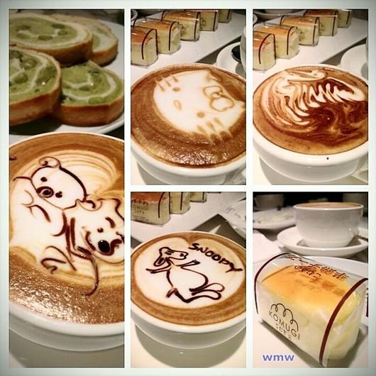 Cafe Komugi