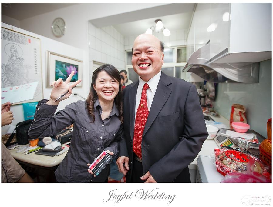 宗穆 & 媜妮 婚禮紀錄_00007