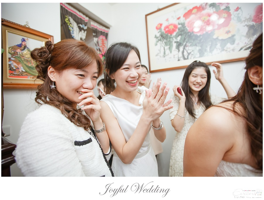 宗穆 & 媜妮 婚禮紀錄_00046