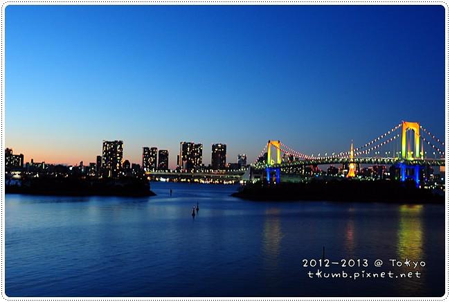 2013-01-01 17.10.40.jpg