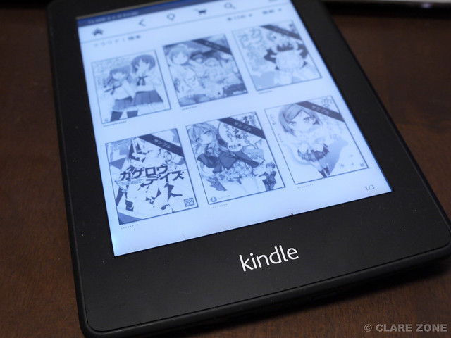 kindle paperwhite買ってみた。