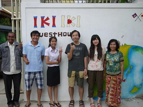 IKI IKIゲストハウス20121101_08