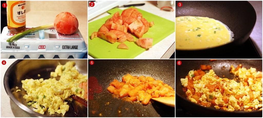 蕃茄炒蛋 tomoto egg 1.1