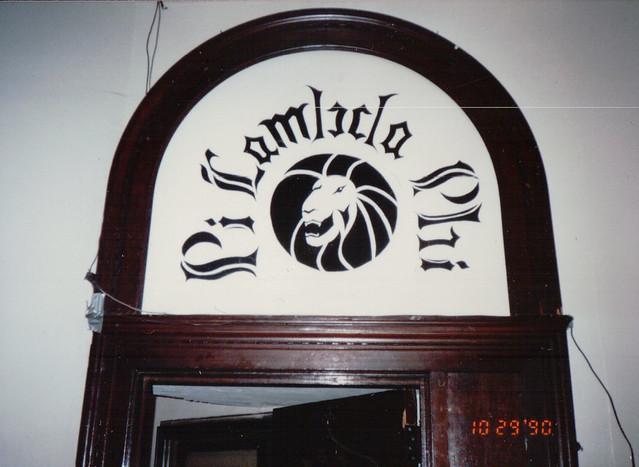 1989-1990 Pi Lam Temple