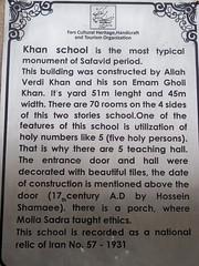 Khan_School_Shiraz (1)