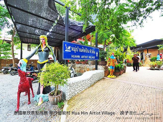 泰國華欣景點推薦 華欣藝術村 Hua Hin Artist Village 4