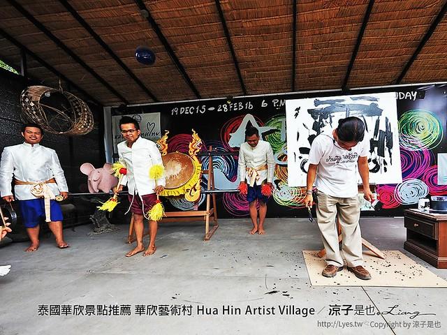 泰國華欣景點推薦 華欣藝術村 Hua Hin Artist Village 19