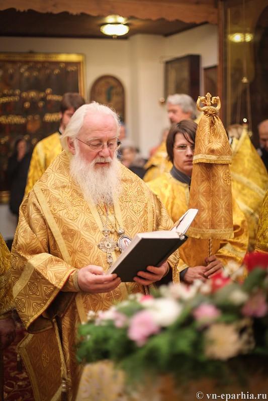 Церковь филиппа апостола великий новгород расписание богослужений