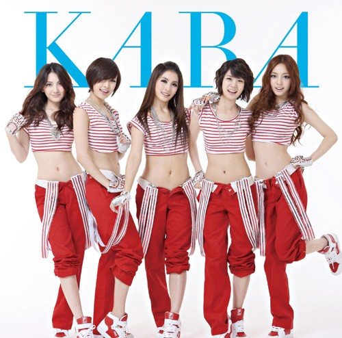 Kara   Mr. (2010) (MP3) [Japanese Single]